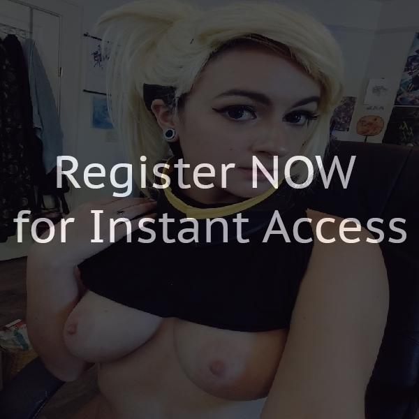 Horny bitches web chat